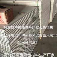 浙江隔音板厂家、铁路隔音板*、减震隔音板生产厂家