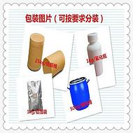 现货供应红曲提取物,1%莫纳可林K/降压降脂,天然发酵