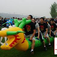 北京趣味运动会器材租赁趣味运动会道具出租公司