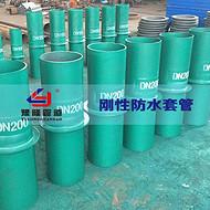 厂家自产自销刚性防水套管工厂供应武汉豫隆