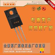 BCR16LM-16LB双向耐高温可控硅BCR16LM双向可控硅厂家