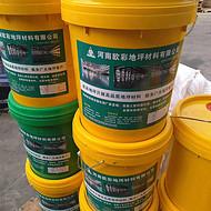 高滲透混合型 改性鋰基 酸性粉劑