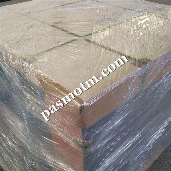 9.帕姆Pasmo特种透明材料  (62)