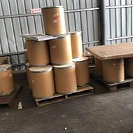 乙氧酰胺苯甲酯原料厂家,林奈化工官方品质
