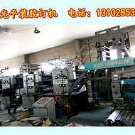 出售紫光平装胶订机,二手胶订机,二手印后设备
