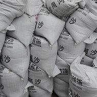 足斤沙袋防洪防汛沙袋增重沙袋优质沙袋欢迎前来订购物美价廉