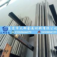 天御优质不锈钢棒,SUS410不锈钢板