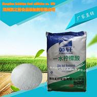 (柠檬酸生产厂家)河南郑州直销英轩柠檬酸