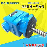 Vickers高压泵3525V25A17-1DA-22-R芜湖