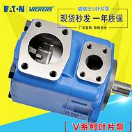 注塑机威格士液压泵V10-1S7S-38C-20十堰