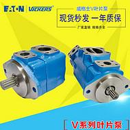 伊顿威格士油泵泵芯4525V60A21-1CC-22-R佛山