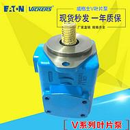 伊顿威格士vickers叶片泵V2020-1F11S8S-11CC-30-R阳江