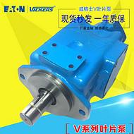 伊顿威格士双联泵V20-1P13P-15C-11-L郑州