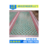 来凤宣恩县草坪砖8字砖生态绿化砖停车场景观植草砖厂家