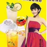 奶茶水吧加盟品牌排行 柠檬工坊详情介绍 利润分析