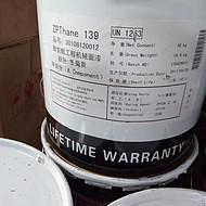 常州振华ZPThane139聚氨酯工程机械面漆