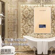 广东集成电热水器品牌厂家一SAIKANI赛卡尼