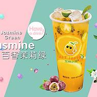 特色饮品加盟项目:山东奶茶加盟艾特小优奶茶加盟一次加盟长久受益