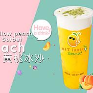 艾特小优奶茶加盟品牌帮扶支持无忧创业|山东奶茶加盟特色饮品加盟项目