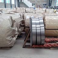 低价出售太钢无取向硅钢50TW270,硅钢片、矽钢片、卷料、硅钢窄料、边料条料