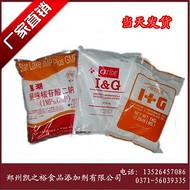 呈味核苷酸二钠(I+G)生产厂家