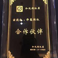 上海个股期权 场外期权诚招个人代理
