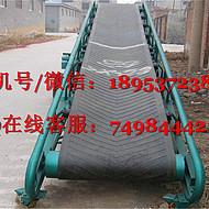 散料用大倾角皮带输送机生产厂家 徐汇区人字形防滑带式上料机