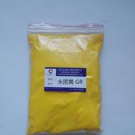 莱州彩之源颜料科技促销有机颜料永固黄GR颜料黄13