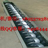 加工定制不锈钢绞龙上料机 TL219管径5米长螺杆提升机