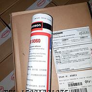 汉高泰罗松9360密封胶,Teroson MS 9360 310ML