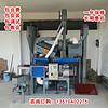 新型砻谷碾米组合机全套大米加工厂设备碾谷机打谷机打米机包安装包教会