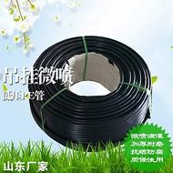 滴灌pe管規格有哪些 吊掛微噴滴灌pe支管農田節水灌溉施肥主水管