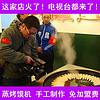 哈欧电动燃气锅巴馒头机香锅馍馍机锅蒸馍机蒸烤馍机锅贴馍机水煎包机生煎包机