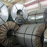低价出售宝钢无取向电工钢B50A600硅钢片、矽钢片、硅钢尾卷、窄料边料条料带料