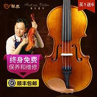 曹氏提琴 纯手工制作初学者练习考级小提琴 150型号