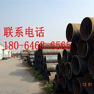 广东佛山螺旋管生产厂家定制报价 深圳珠海钢护筒加工厂家