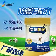 厂家销售小羊吃的奶粉小羊代乳粉品牌