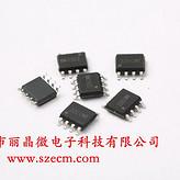 供应定时圣诞灯串IC芯片,八种闪烁模式