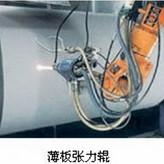 山东长青钢铁厂张力辊防锈处理