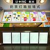 奶茶店灯箱led水晶亚克力点餐菜单招牌价目表超薄灯箱广告牌定做