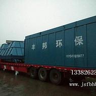 供应厂家布袋除尘器设备