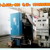 二手小森635w-800,二手小森印刷机,二手书刊印刷机