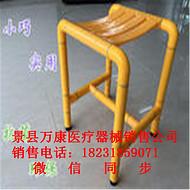 卫生间淋浴椅@桂林卫生间淋浴椅@卫生间淋浴椅生产批发