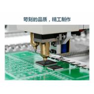 智能机器人pcba加工厂,智能机器人主板pcba,SMT贴片加工