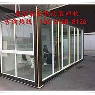 上海集装箱销售改装   上海钵满集装箱有限公司