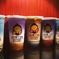 咸阳奶茶店加盟丨柠檬工坊奶茶店加盟费用