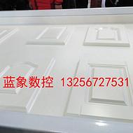 蓝象厂家 橱柜门雕刻机 板式家具生产线 圆盘换刀加工中心