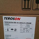 汉高泰罗松胶带 TEROSON RB VII 密封胶 LR64m