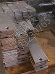 铁路道岔 铁垫板 扣件 支座 厚度16/20/22*宽度170/180
