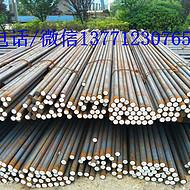 江阴博丰钢铁有限公司圆钢价格厂价直销规格齐全